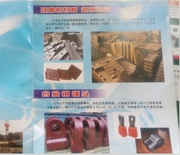 内蒙古矿山配件